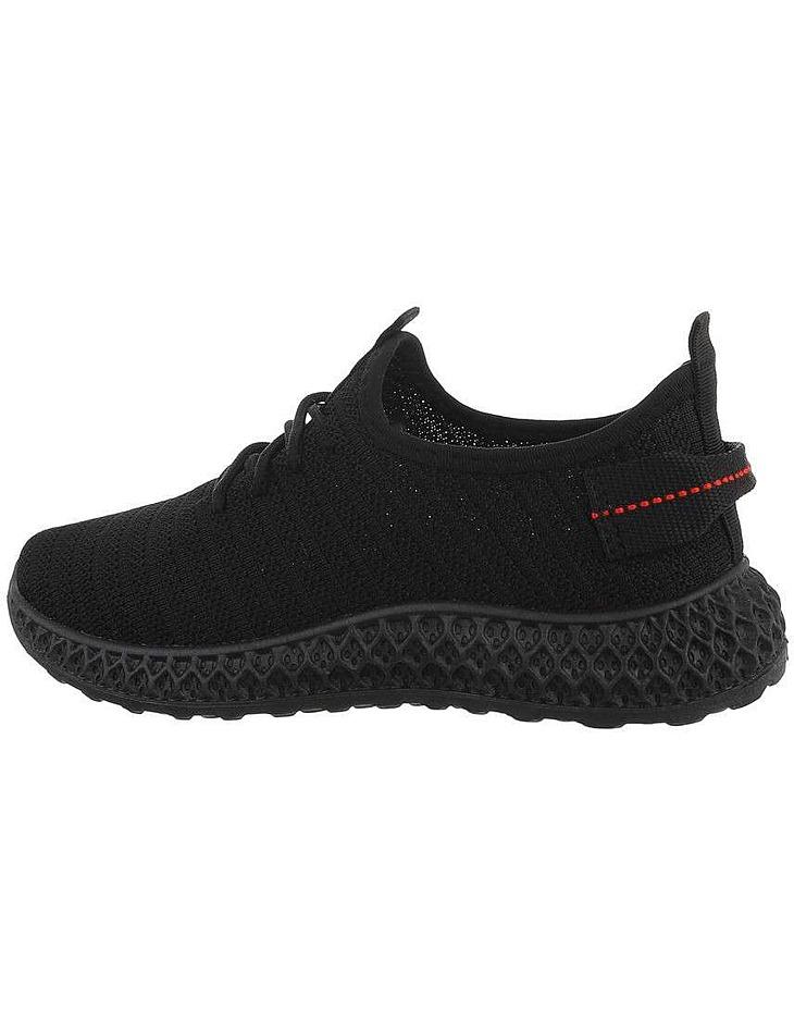 Dámska športová obuv vel. 39