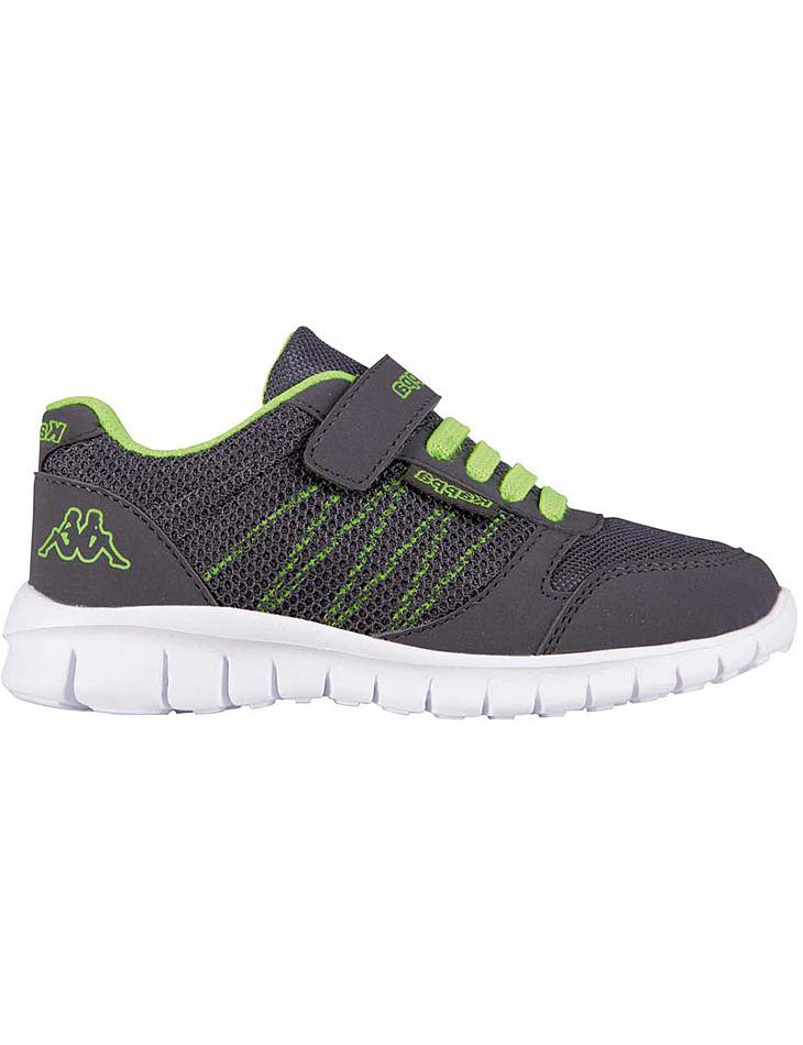 Sivo zelené detské topánky Kappa vel. 32