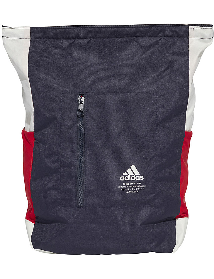 Batoh Adidas Classic