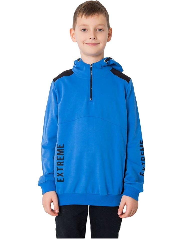 Modrá chlapčenská mikina s kapucňou vel. 128