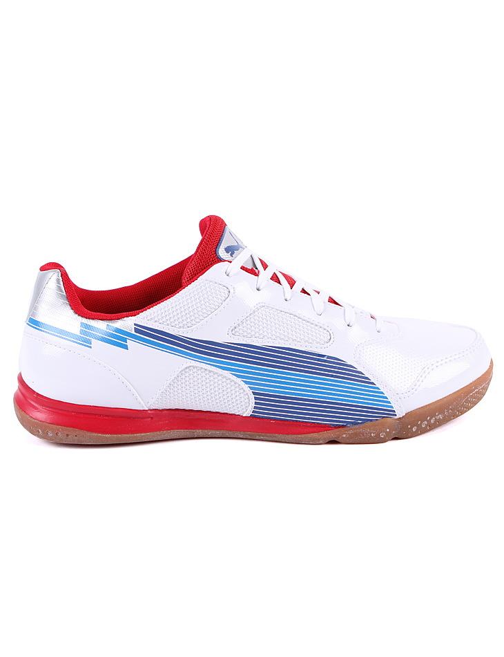 Pánska športová obuv Puma evoSpeed  851cf022987