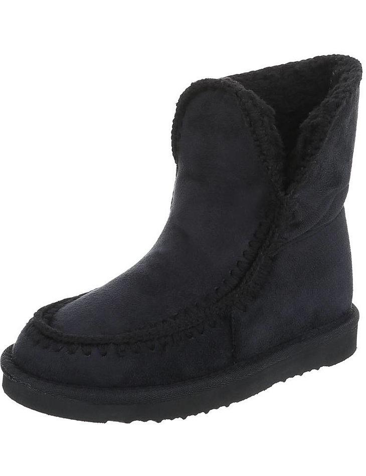 Dámske pohodlné zimné topánky vel. EUR 38, UK 5,5