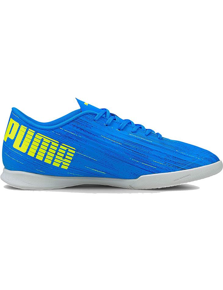 Pánske futbalové topánky Puma vel. 42,5