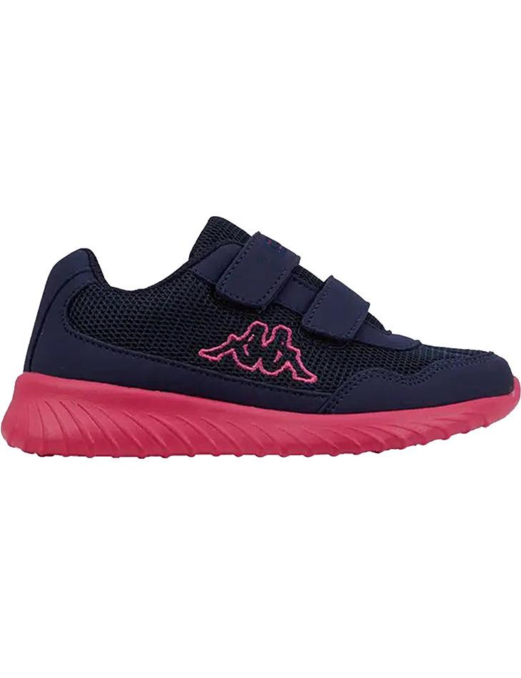 Detské topánky Kappa vel. 27