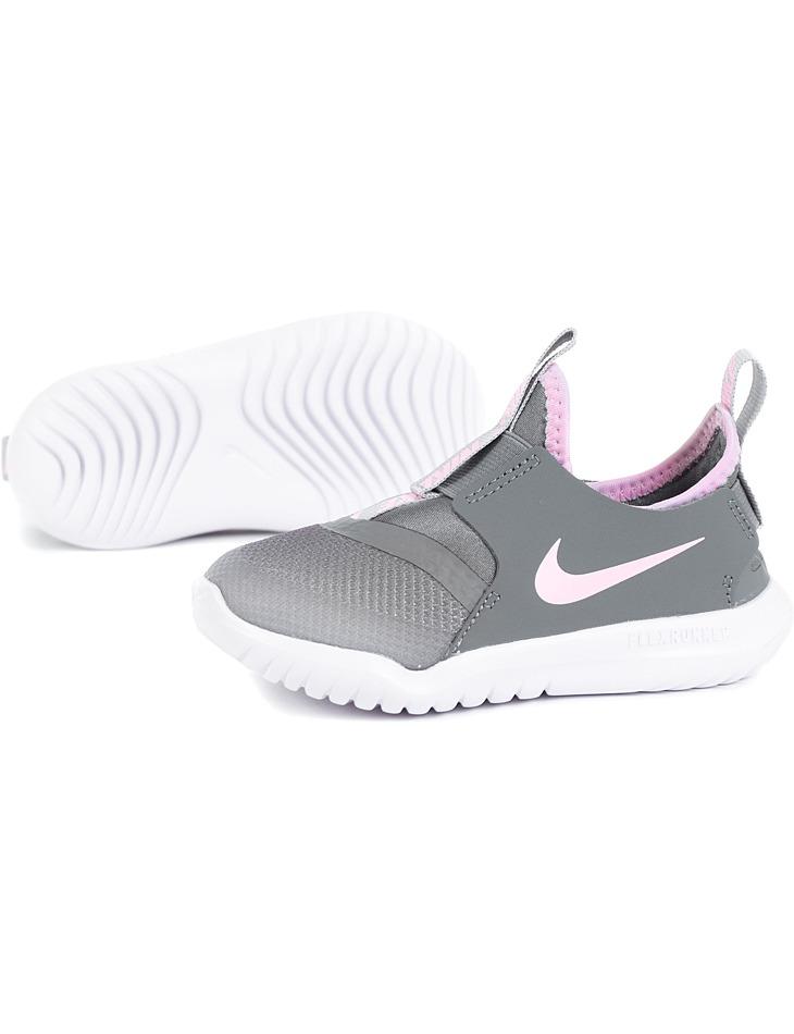 Detské pohodlné tenisky Nike vel. 22