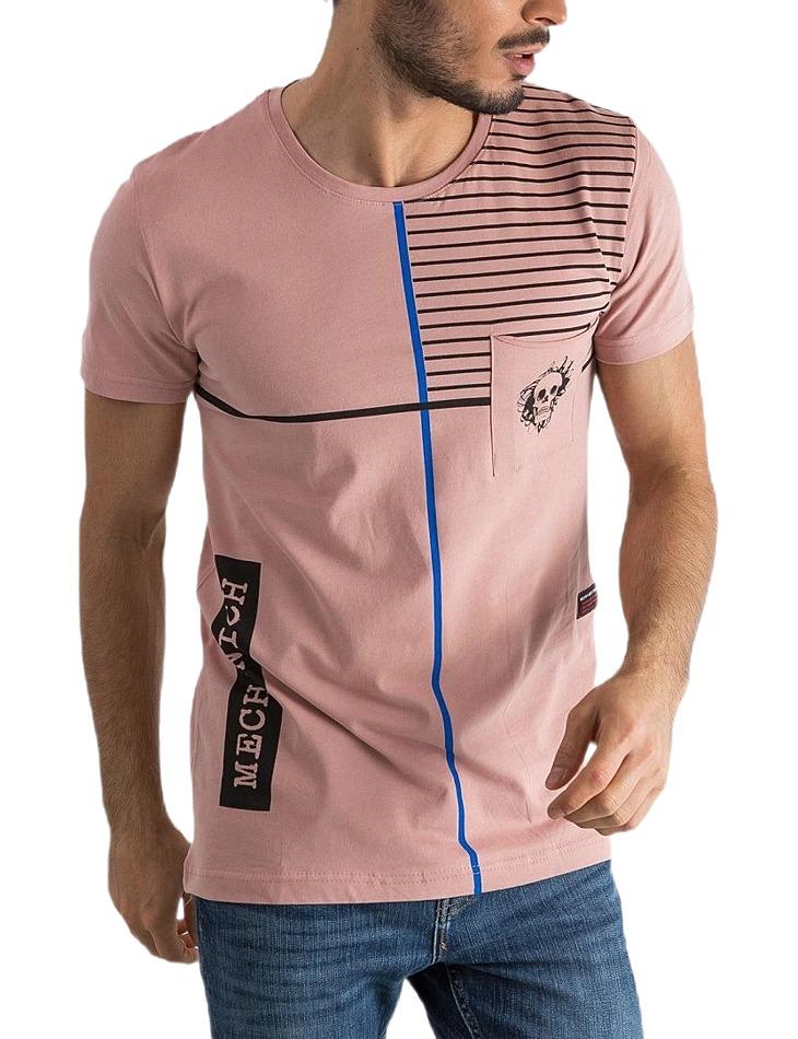 Ružové pánske tričko s potlačou vel. M